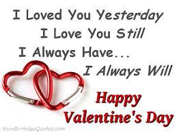 Schön Happy Valentines Day 14th February